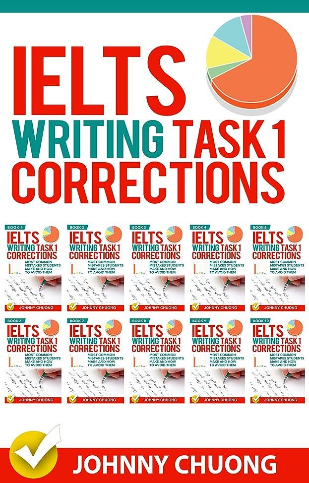藤色一回校長Ielts Writing Task 1 Corrections: Most Common Mistakes Students Make And How To Avoid Them (Box set 10 in 1) (English Edition)