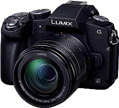 パナソニック ミラーレス一眼カメラ ルミックス G8 標準ズームレンズキット 1600万画素 ブラック DMC-G8M-K