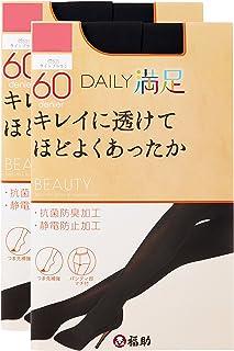 (デイリーマンゾク) fukuske(フクスケ) デイリー満足 60デニール タイツ 1×2