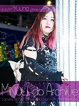 MINOLI-do Archive 10/30/2017 -Yuuna-: Chubby Women Photo Book (Tokyo MINOLI-do) (Japanese Edition)