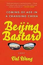 Best 2002 wild china Reviews