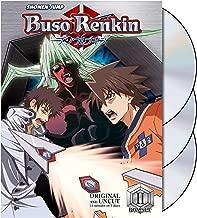 Buso Renkin Box Set 2 (DVD)
