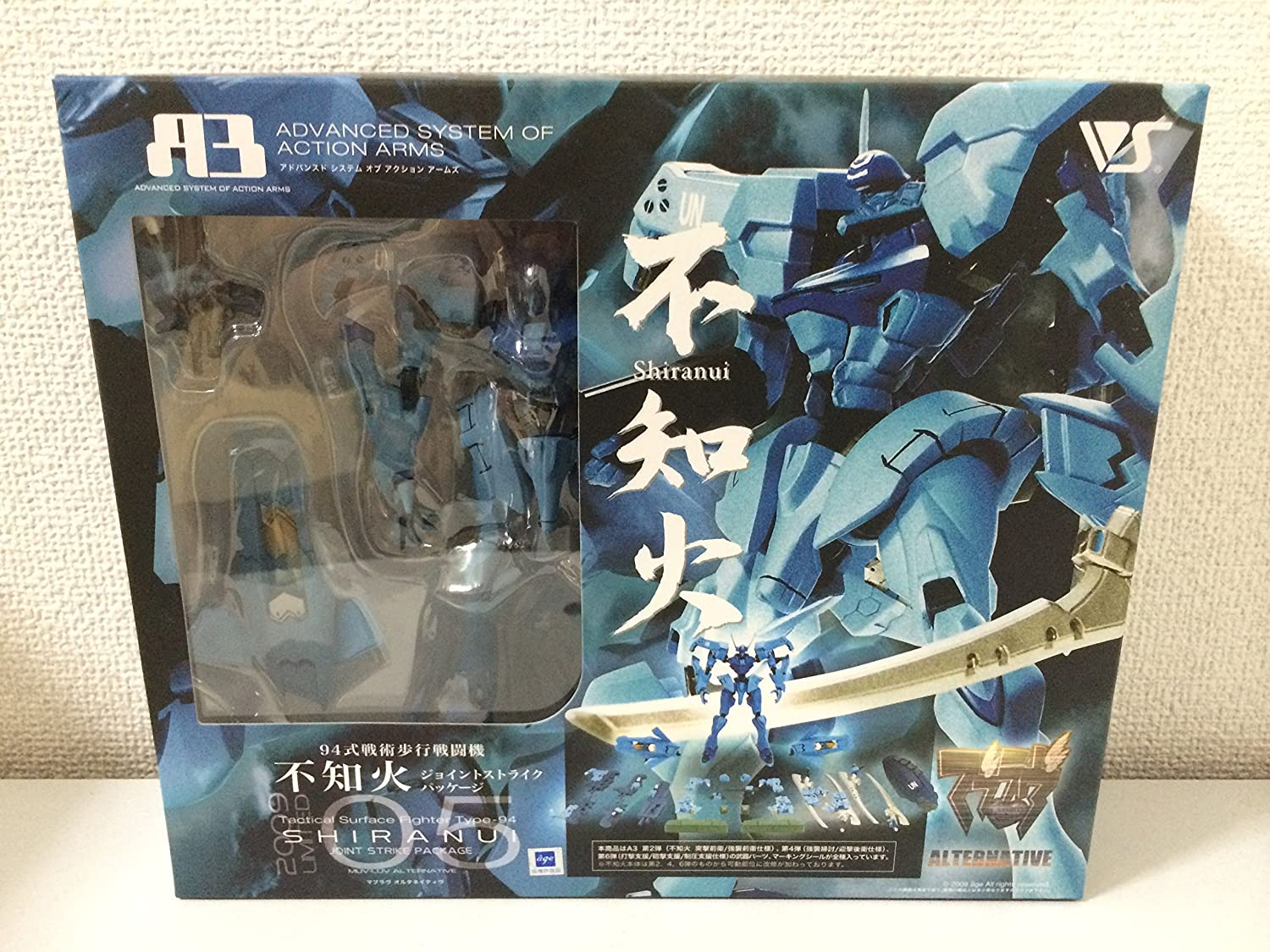 muchas concesiones Muv-Luv Alternative Total Eclipse A3 A3 A3 2009 Limited 05 Type 94 Shiranui Joint S... (japan import)  disfrutando de sus compras