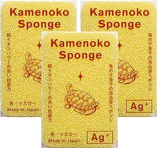 亀の子スポンジ イエロー 3個セット