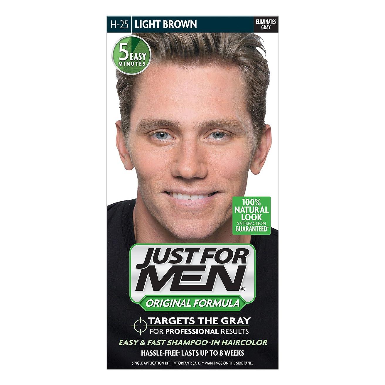 レポートを書くメロントークンJust For Men Shampoo-In Hair Color Light Brown # 25 1 Application (並行輸入品)