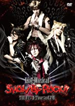 Live Musical「SHOW BY ROCK!!」THE FES II-Thousand XVII [DVD]