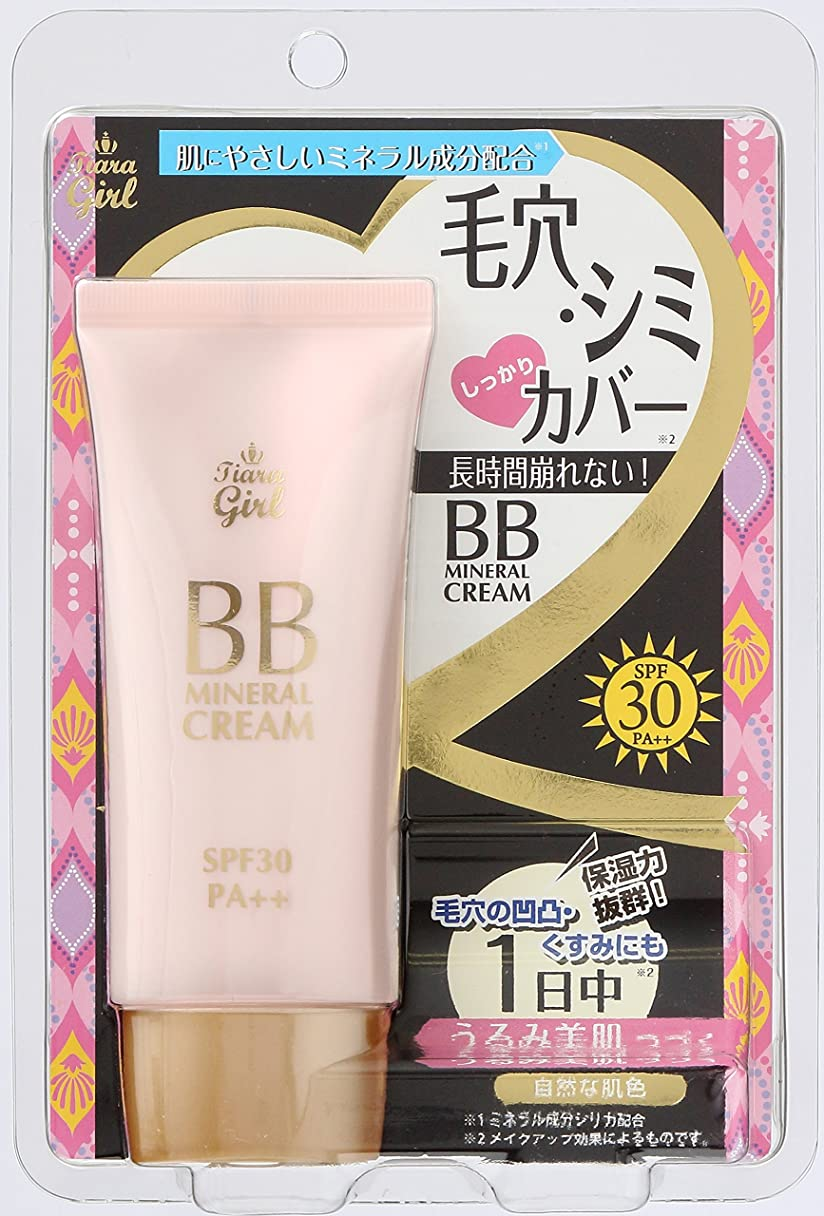 充電ミトン幻影MYM ティアラガール BBクリーム 50g