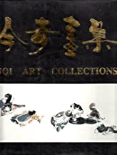 Jinqi Art Collection