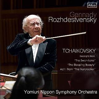 第191回 日曜マチネーシリーズ / チャイコフスキー : 三大バレエ名曲選 ~「白鳥の湖」「眠りの森の美女」「くるみ割り人形」~ (Tchaikovsky : Excerpts from ''The Swan Lake'' ''The Sle...