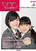 VDC Magazine 004 (Vocal & Dance Collection)