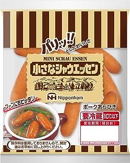 [冷蔵] 日本ハム 小さなシャウエッセン 85g