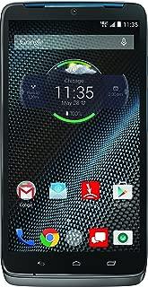 DROID Turbo, Grey with Metallic Blue accents 32GB (Verizon Wireless)