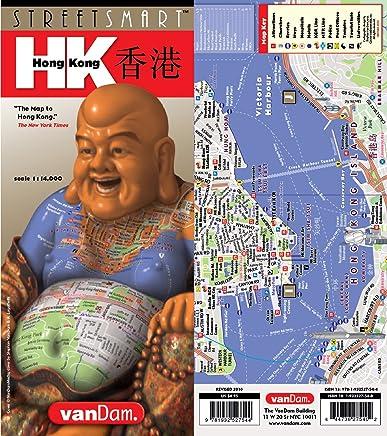 StreetSmart Hong Kong by Stephan Van Dam (2010-06-01)