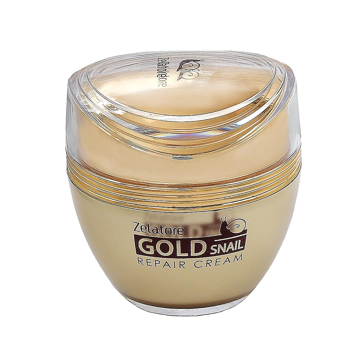 セッティングクラブ関連付けるZelatore Gold Snail Repair Cream - 50ml (美白/シワ改善の二重機能性化粧品)
