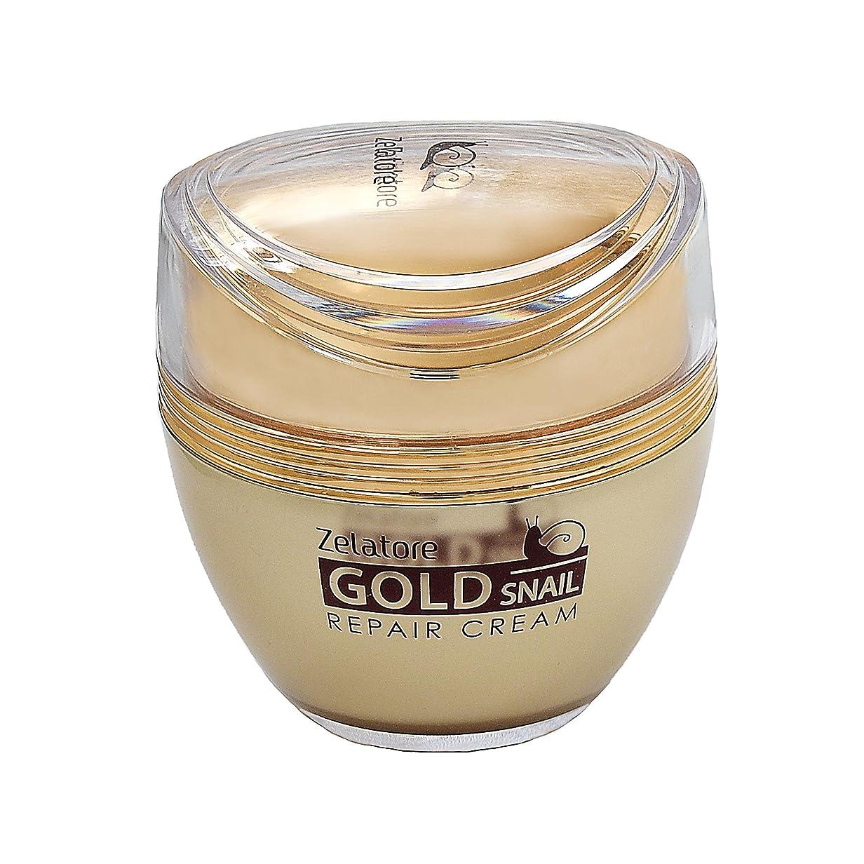 に向かって流体おびえたZelatore Gold Snail Repair Cream - 50ml (美白/シワ改善の二重機能性化粧品)