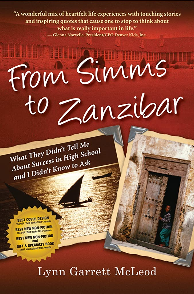 温室革命九From Simms to Zanzibar (English Edition)