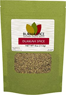 Dukkah Spice | EgyptianNut and Spice Blend | Perfect for Hummus or Baba ganoush | (4 oz.)