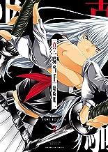 表紙: 真・一騎当千(2) (ヤングキングコミックス)   塩崎雄二