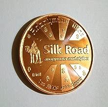 Anonymous Mint Silk Road Bitcoin 1 Oz .999 Copper Commemorative Coin