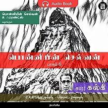 Ponniyin Selvan - Part 6 [The Son of Ponni, Part 6]