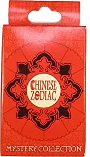 Disney Pin - Chinese Zodiac Mystery Series