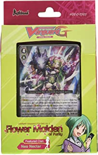 Flower Maiden of Purity - Cardfight Vanguard G Gear Chronicle TCG English VGE-G-TD03 Starter Trial Deck - 50 cards