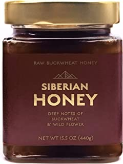 Sponsored Ad - Siberian Honey, 100% Raw | Never heated | Non-GMO | Gluten-free | Paleo-friendly | Handpacked Gourmet Honey...