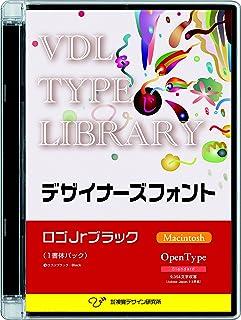 VDL TYPE LIBRARY デザイナーズフォント OpenType (Standard) Macintosh ロゴJrブラック