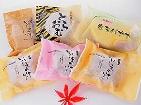 夢や スマイルBOX お菓子6個入り smile-6