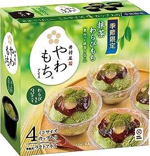 [冷凍] 井村屋 BOXやわもちアイス マルチパック (抹茶わらびもち) 80ml×4個
