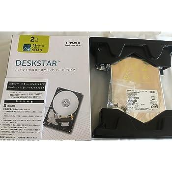 日立 HGST Deskstar パッケージ版 3.5inch CoolSpin 2.0TB 32MB SATA 6.0Gbps 0S03224