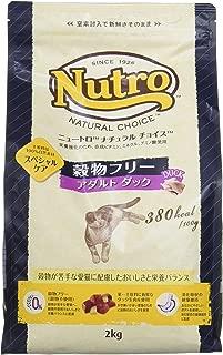 ニュートロ ナチュラルチョイス キャットフード 穀物フリー アダルト ダック 2kg
