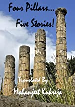 Four Pillars… Five Stories!: Classic Short Stories