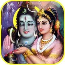 Shiv Chalisa and Bhajans