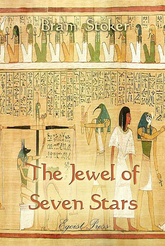 師匠ブラインド飛行機The Jewel of Seven Stars (Timeless Classic) (English Edition)