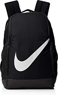 NIKE Youth Brasilia Backpack - Fall'19