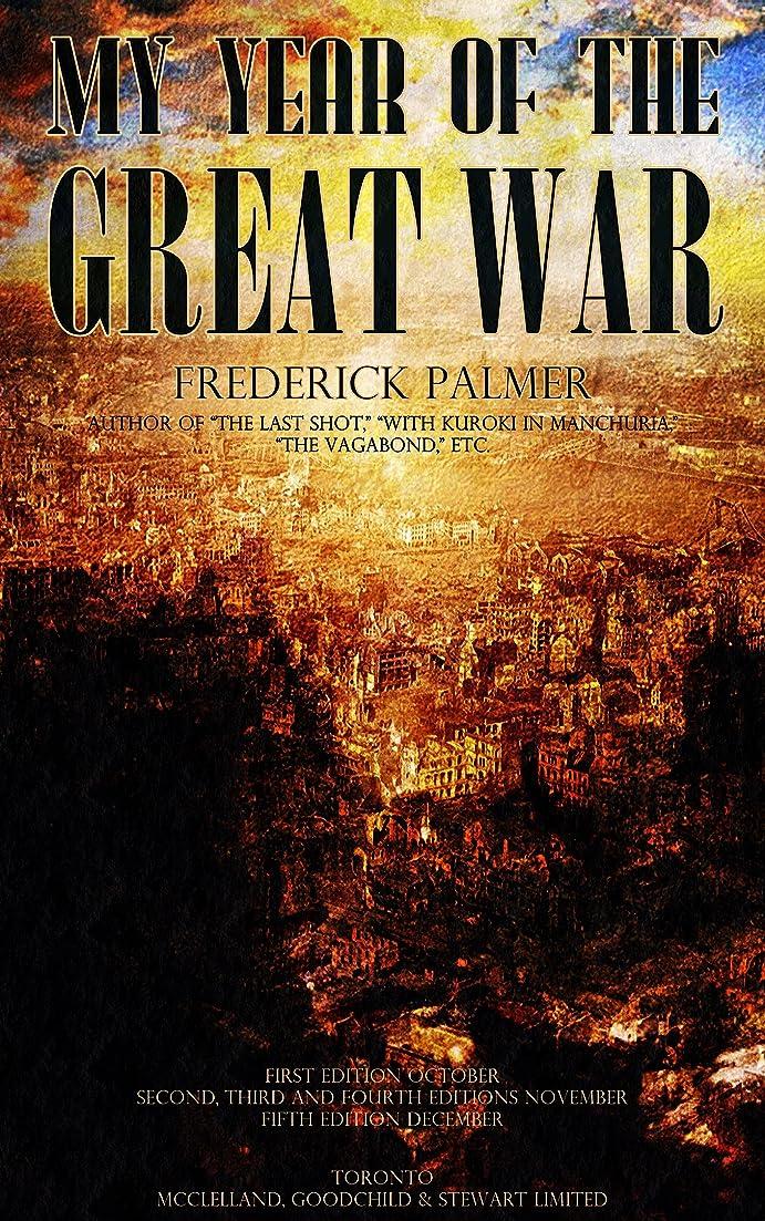 毒じゃない減少My Year of the Great War (English Edition)