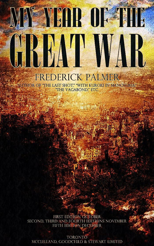 症状足ほのめかすMy Year of the Great War (English Edition)