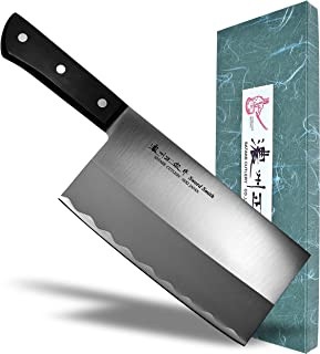 Seki Japan MASAMUNE, Japanese Meat Vegetable Cleaver, Stainless Steel Professional Butcher Knife, POM Handle, 7.1 inch (180mm)