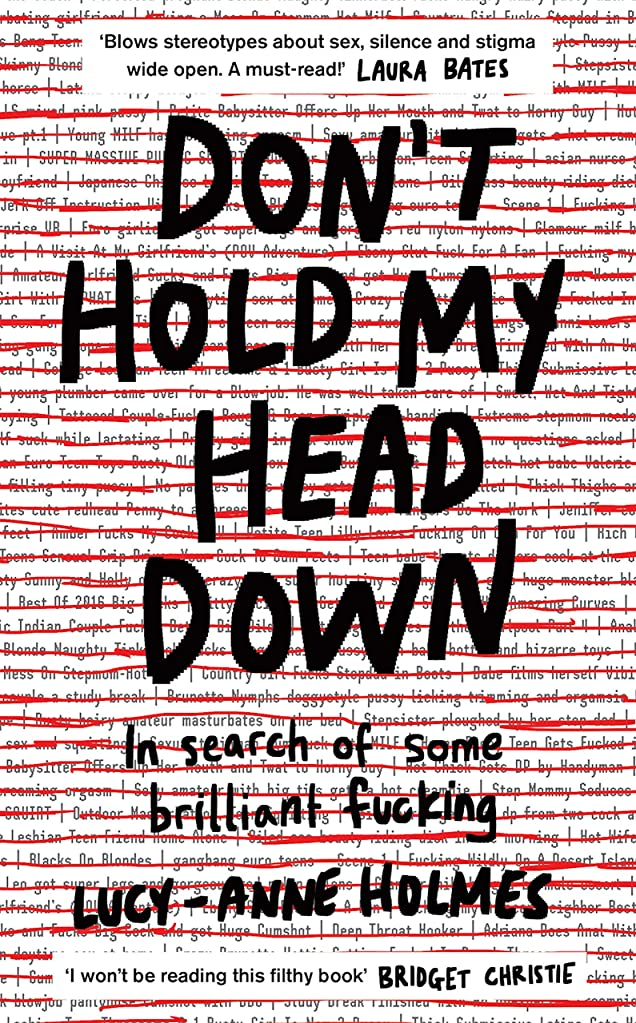 失速再生可能に対してDon't Hold My Head Down (English Edition)