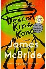 Deacon King Kong: A Novel Kindle Edition