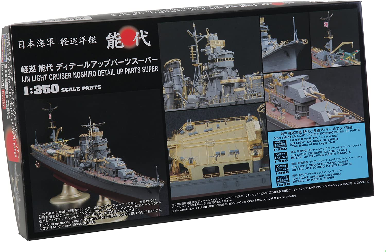 ahorra hasta un 50% Hasegawa - Barco de de de modelismo Escala 1 72 (40085)  Hay más marcas de productos de alta calidad.
