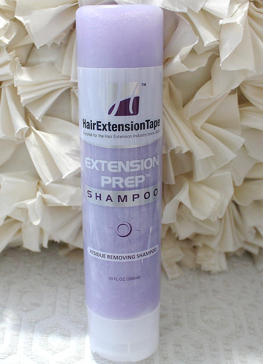 やけど自体フォークWalker Extension Prep Shampoo Residue Removing and Clarifying Shampoo for Tape In Hair Extensions by Walker Tape
