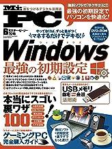 表紙: Mr.PC (ミスターピーシー) 2018年 6月号 [雑誌] | Mr.PC編集部