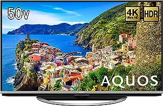 シャープ SHARP N-Blackパネル搭載 液晶 テレビ 4K HDR対応 AQUOS 50V型 LC-50US45