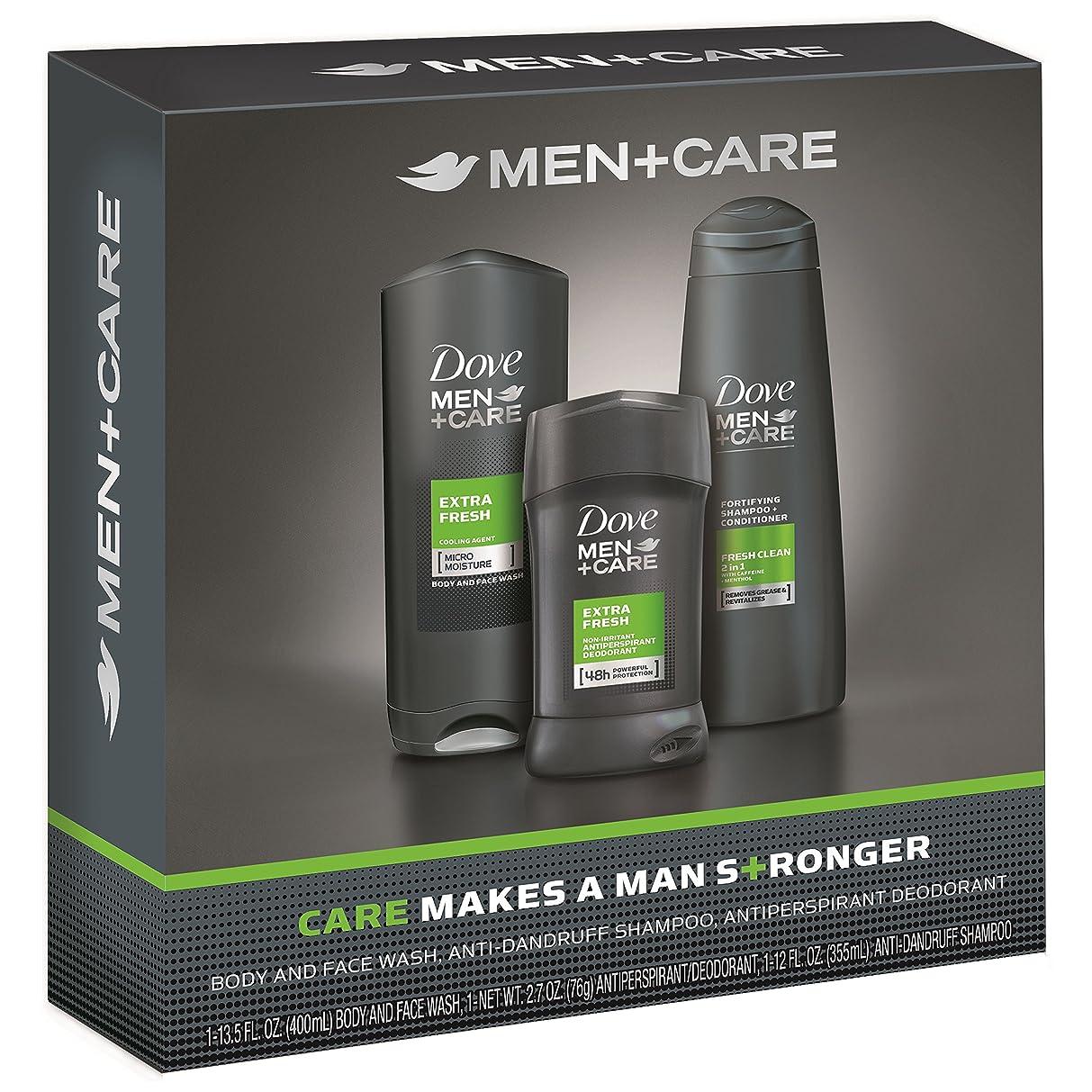 イライラする明示的に幸運なDove Men+Care Gift Pack Extra Fresh ダブ メンプラスケア ギフトパック エクストラフレッシュ