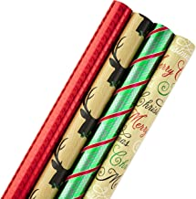 Hallmark Holiday Wrapping Paper Bundle with Cut Lines on Reverse, Merry Christmas (Pack of 4, 110 sq. ft. ttl.)