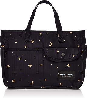 [ハピタス] バッグインバッグ シフレ 120g 豊富な柄 コンパクト H0008