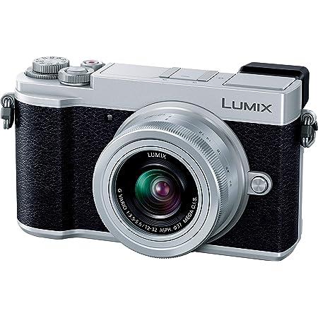 パナソニック ミラーレス一眼カメラ ルミックス GX7MK3 標準ズームレンズキット シルバー DC-GX7MK3K-S