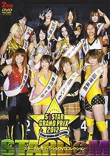 STARDOM  5★ STAR GP 2012(仮) [DVD]